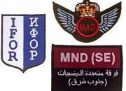 Formation / DIV Badges